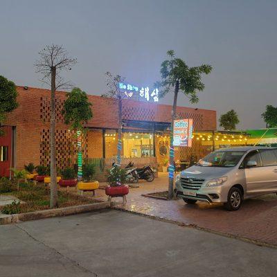 Vivian Restaurant